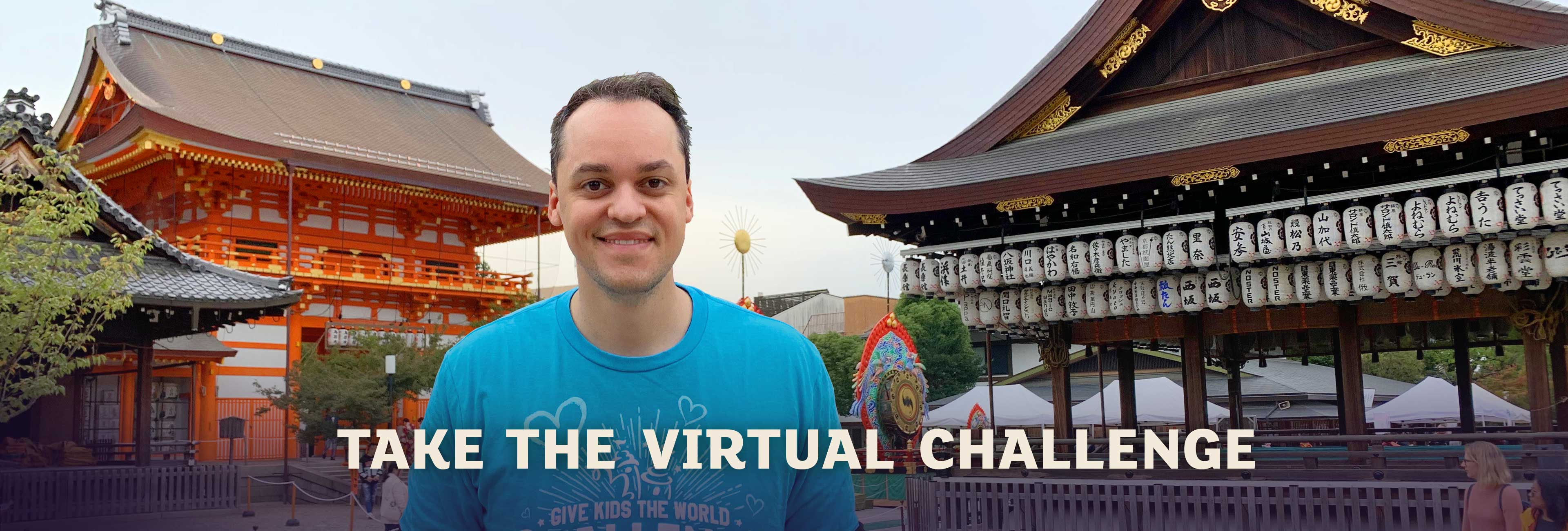 Take the Virtual Challenge